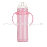 220ML Stainless Steel Thermos bottle